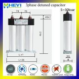 Three Phase Filter Dry Type PU Resin Film Power Capacitor