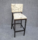 Aluminum Bar Stool High Chair (YC-H002-01-02)
