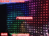 LED RGB Full Color Vision Curtain for Video or Disco