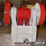 Rock Jaw Crusher with Capacity 5-30tph Using Simens Motor with Ce Certificate (PE250X400)