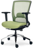 Modern Design Office Mesh Manager Chair (FOH-XY12)