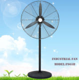 Powerful 26 Inch Industrial Fan