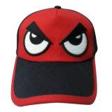 Kids Baseball Cap with Nice Logo Kd39