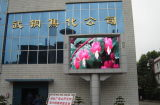 Outdoor Full Color LED Display Screen (P10)