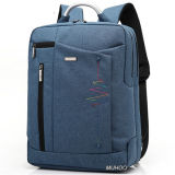 Fashion Bag, Computer Bags, Laptop Backpack for Travel (MH-8013)
