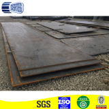 Hot rolled Q235 steel plate