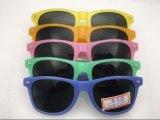 Bright Vision Fruit Color Sg150 Discount Wholesale Sunglasses