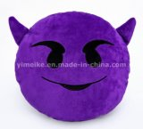 2016 Hot Sale PP Cotton Monster Emoji Pillows Plush Toy Pillows Factory Wholesale