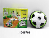 2016 Suspended Air Cushion Soccer with Light (1006701)