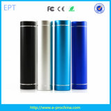 Hot-Selling Custom Printed Round Portable Mobile Power Banks (EPB-02)