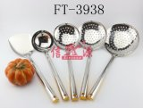 Stainless Steel Yellow Plastic Handle Fry Spoon (FT-3938)