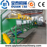 Agricultural Film Recycle Equipment