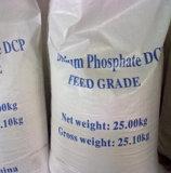 Powder Granular 18% Feed Grade Dicalcium Phosphate (DCP)