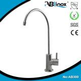 2016 Newest Ablinox Commercial Kitchen Faucet