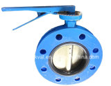U Section Flanged Butterfly Valve