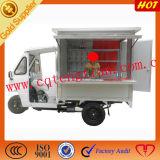 Foot Cart Coffee Fruit Selling Three Wheel Motorcycle