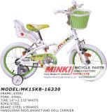 16 Inch Girls Children Bicycle (MK15KB-16330)