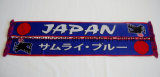 Knitted Jacquard Scarf; Football Scarf. Soccer Scarf - Japan Scarf