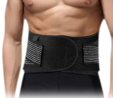 Perfect Shape Black Adjustable Sport Waist Belt