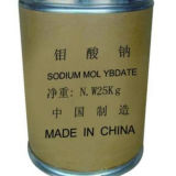 White Crystalline 99% Sodium Molybdate (CAS: 7631-95-0) for Agriculture Grade