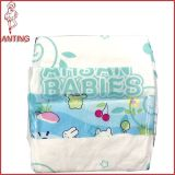 Competitive Price Good Material Baby Useful China Diaper