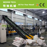 Double Stage Plastic Recycling Line