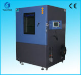 China Sand Dust Resistance Test Equipment
