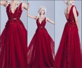 Wine Red Ladies Party Dress Beaded Tulle Prom Dresses Yu101
