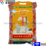 Customized Rice Plastic Package