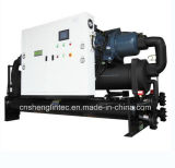 High Quality Screw Compressor Water Cooled Chiller