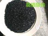 Sodium Humate Power and Granular Accept Customized Produce