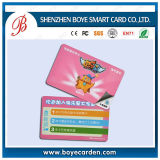 High Quality M1 Plastic Business Card