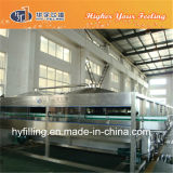 Automatic Soft Drinsk Warming Tunnel