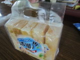 Quality Laundry Soap in 5 PCS Package