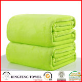 Super Soft Coral Fleece Solid Color Blanket Df-9939