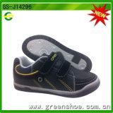 New Design Kids Boy Shoes