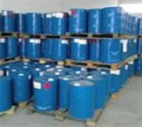 Manufacture PF Methyl 3-Bromopropionate
