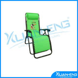 Foldable Multifunctional Beach Deck Chair