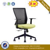 Modern Executive Office Furniture Ergonomic Fabric Mesh Office Chair (HX-YY034)
