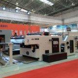 Automatic Spot UV Printing Machine Mx-720A