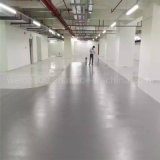 Environmental Protection Water Based Epoxy Floor Coating (SH-03)