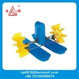 Two-Impeller Paddlewheel Aerator