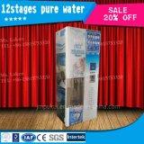 Water Vendor & Intelligent Water Vending Machine (A-11)