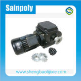 High Quality Gear Motor for Shading System of Greenhouse