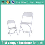 Plastic Folding Chair for Kids