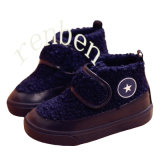 Hot New Sale Children′s Casual Canvas Shoes