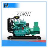 Standby Power with Stamford Brushless Alternator 40kw 50kVA Diesel Generator Price