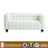 Josef Hoffmann Kubus Sofa for Living Room (2 Love Seat)