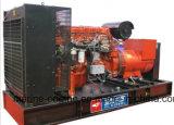 1500kw Chinese Yuchai Diesel Generator with Yc12c2470L-D20 Engine