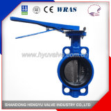 Industrial High Quality Butterfly Valve